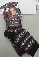 Женские теплые носки