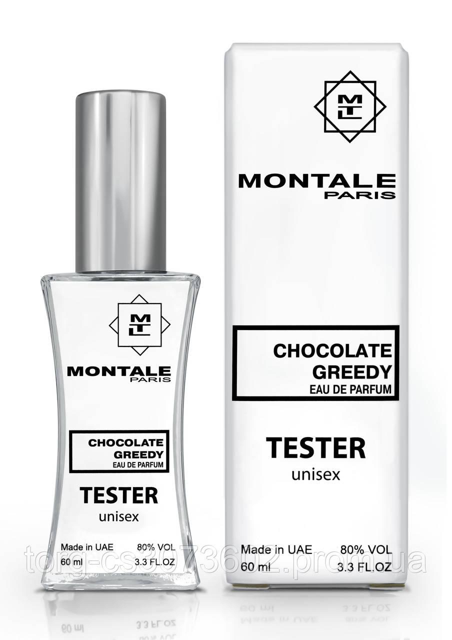 Тестер унисекс Montale Chocolate Greedy, 60 мл.