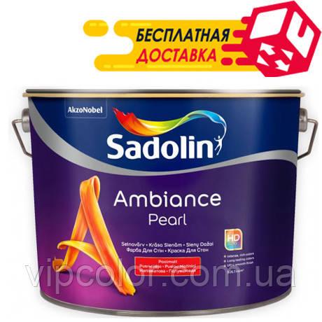 Sadolin Ambiance PEARL - полуматовая краска для стен и потолков, тонир.база BC, 2,33 л.