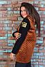 Тепла жіноча куртка з пальтові велюру на синтепоні і трикотажу тринитка, фото 4