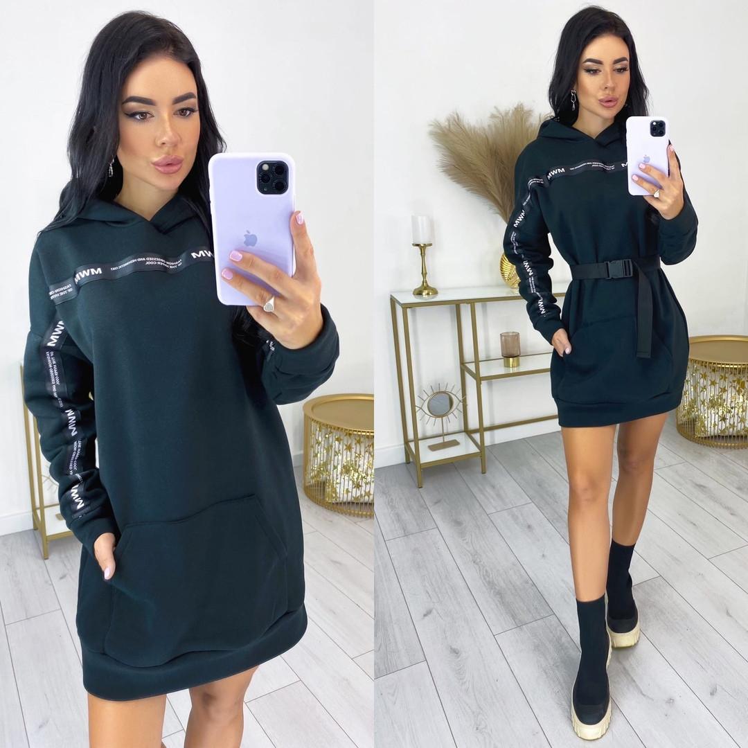Женское спортивное теплое платье туника трехнить на флисе размер: 42-44,46-48,50-52.