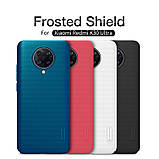Nillkin Xiaomi Redmi K30 Ultra Super Frosted Shield Blue Чехол Накладка Бампер, фото 6