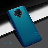 Nillkin Xiaomi Redmi K30 Ultra Super Frosted Shield Blue Чехол Накладка Бампер, фото 5