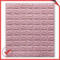 Декоративная самоклеющаяся 3D ПВХ панель для стен под кирпич Розовый 700x770x7мм