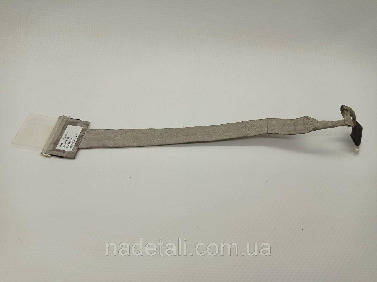 Шлейф матрицы Packard Bell Etna-GM 50.4J702.002