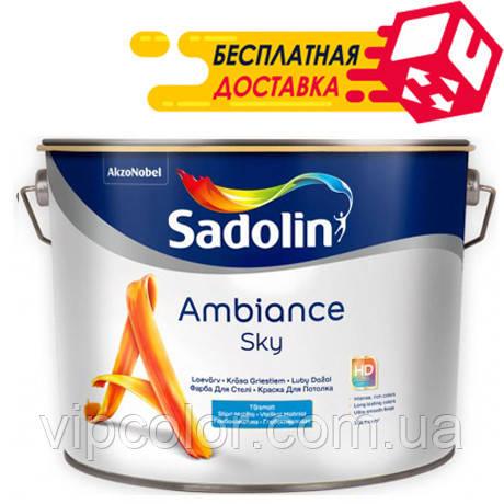 Sadolin Ambiance SKY - глубокоматовая краска для потолка, белый BW, 10 л.