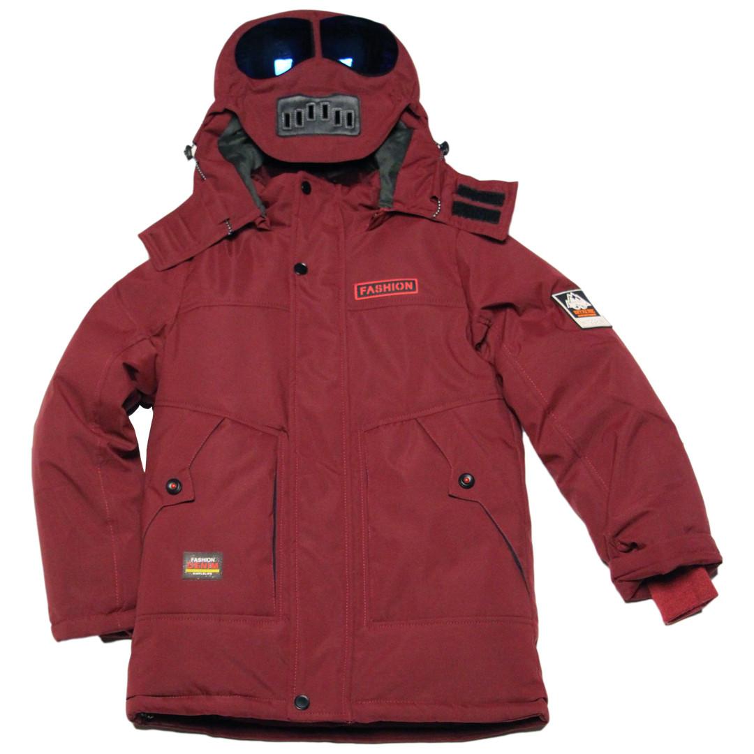 Детская зимняя удлиненная куртка с очками для мальчика 128 рост бордовая