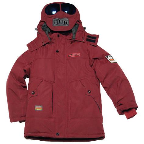 Детская зимняя удлиненная куртка с очками для мальчика 128 рост бордовая, фото 2