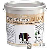 Capadecor StuccoDecor Di Luce - декоративное настенное покрытие, 5л (ТМ Капарол)