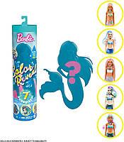 Кукла Барби Русалка, Цветное перевоплощение, Barbie Color Reveal Mermaid Series, 4 серия. Mattel GTP43