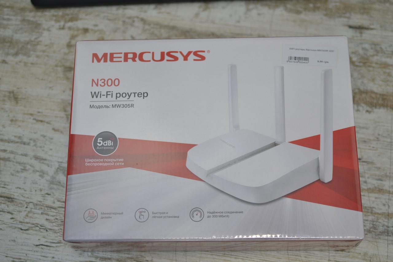 WIFI роутер, маршрутизатор, Mercsys MW305R
