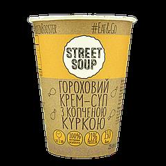 Крем-Суп STREET SOUP гороховый с курицей 50г стакан, 30шт/ящ