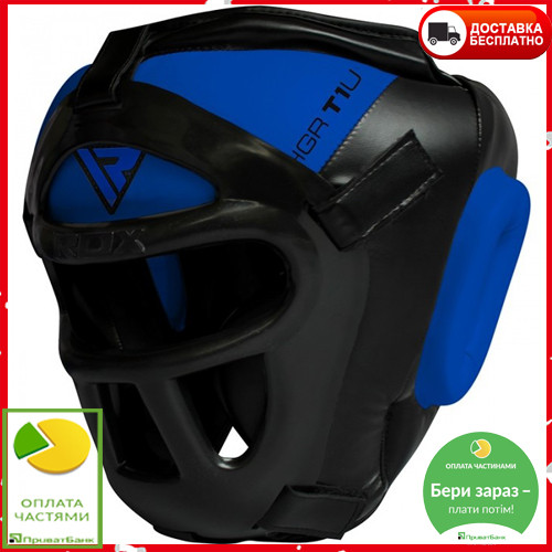 Боксерський шолом тренувальний RDX Guard Blue XL