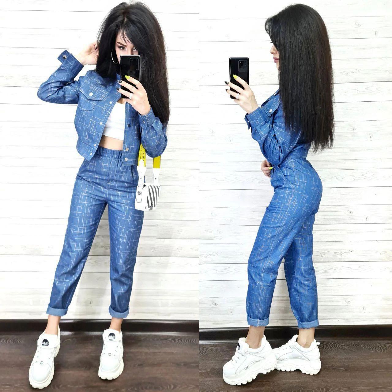 Крутой женский костюм летний джинс штаны и кофта
