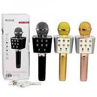 Бездротовий мікрофон-караоке WSTER WS-1688 оригінал, фото 1