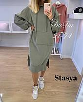 Тепле плаття з капюшоном на флісі новинка 2020