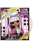 Кукла Lol OMG Remix Королева Китти kitty k