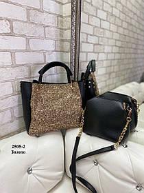 Модный комплект из сумки и клатча