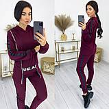 Женский спортивный костюм кофта и штаны двухнитка размер: 42-44, 46-48, 50-52, фото 2