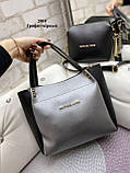 Стильный комплект из сумки и клатча, фото 5