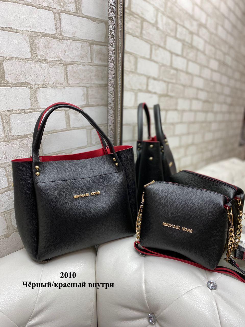 Стильный комплект из сумки и клатча