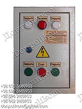 Шкаф управления задвижкой НА-04