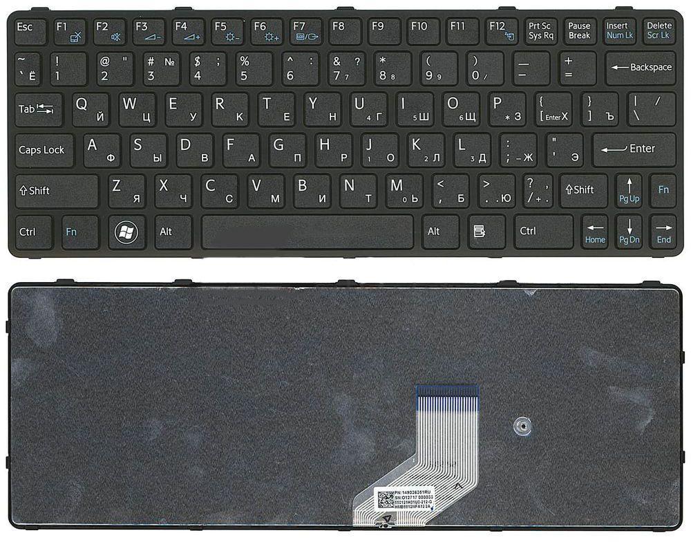 Клавіатура для ноутбука Sony Vaio SVE11 Frame 005789 чорна