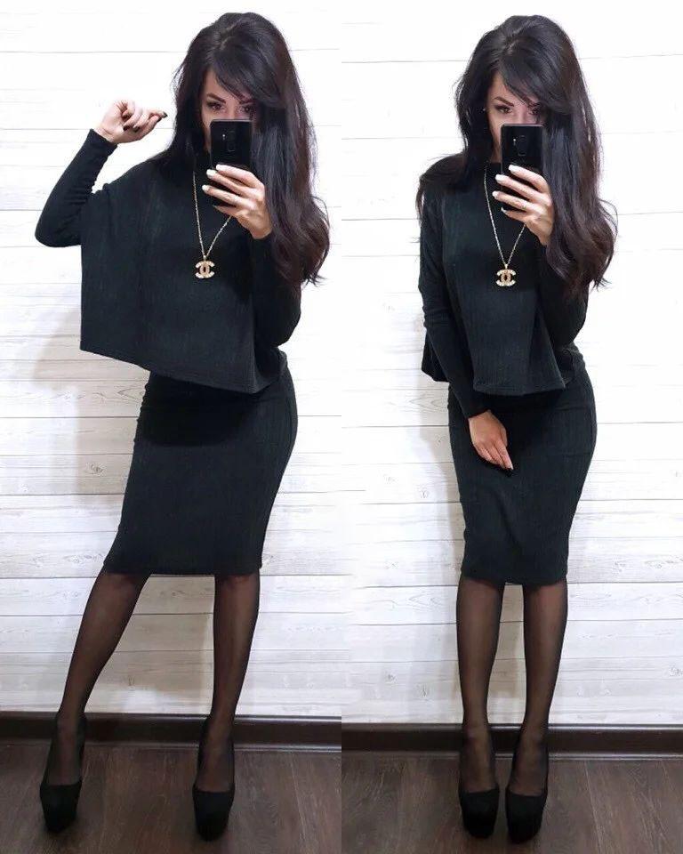 Теплый костюм свободная кофта с рукавом и юбка карандаш