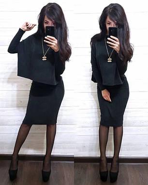 Теплый костюм свободная кофта с рукавом и юбка карандаш, фото 2