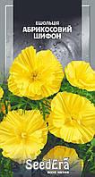 Семена Эшшольция Абрикосовый шифон, 0.3 г, SeedEra, Однолетние цветы для срезки, Семена цветов почтой