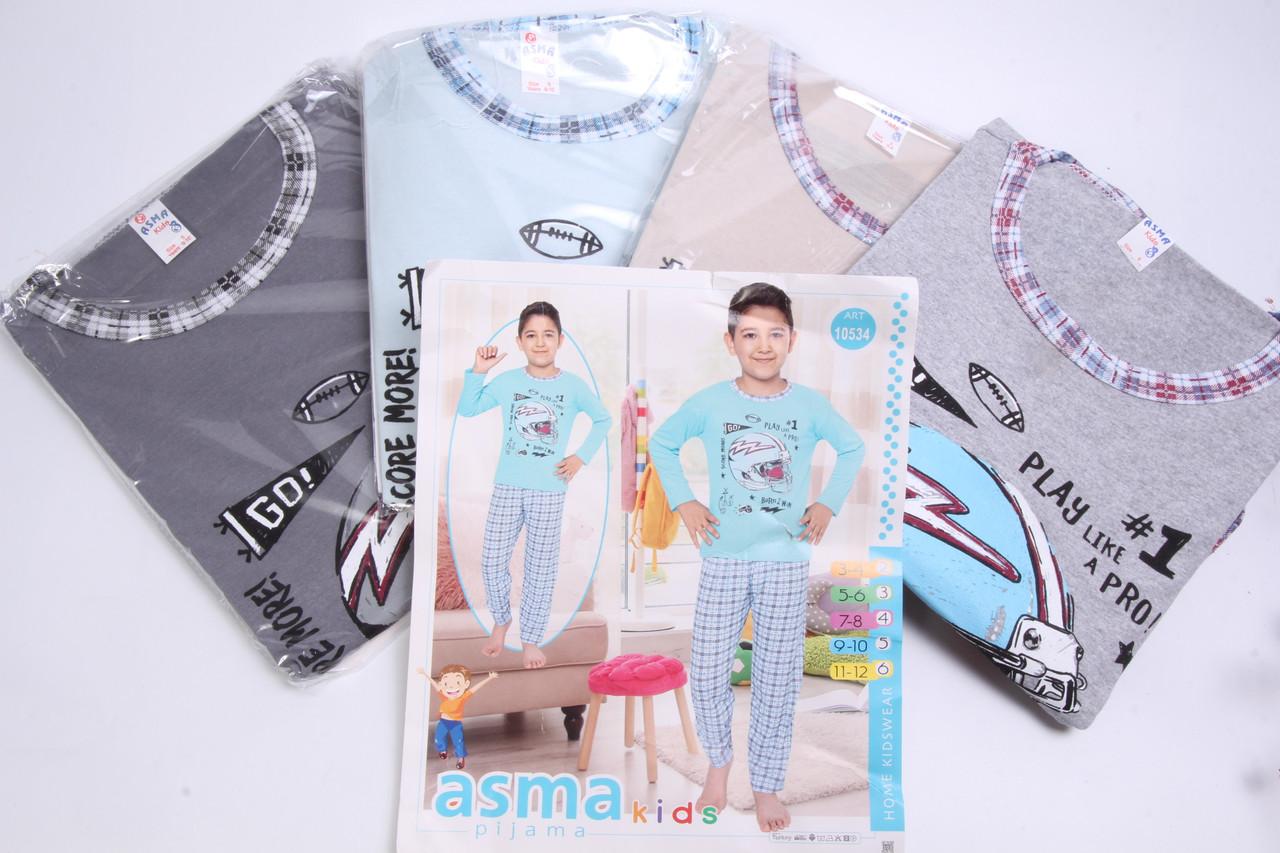 10534 Пижама Детская ASMA