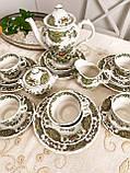 Английский чайно кофейный сервиз на шесть персон,  Ridgway, Windsor, Staffordshire England, 60-70 е года, фото 2