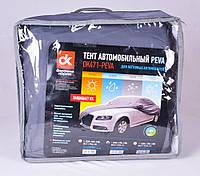 Тент авто седан PEVA L 483*178*120 (арт.DK471-PEVA-3L)