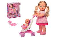 Кукла Toy Land 0814-11 (Ходит ,41см) украинский