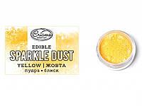 Пудра - блеск пищевая Желтая Criamo 2г., фото 1