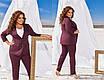 Жіночий костюм-двійка брюки і піджак батал, розміри 48, 50, 52, 54, фото 4