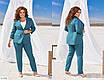 Жіночий костюм-двійка брюки і піджак батал, розміри 48, 50, 52, 54, фото 10