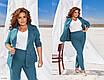 Жіночий костюм-двійка брюки і піджак батал, розміри 48, 50, 52, 54, фото 9