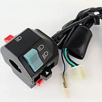 JL200GY-2C Пульт переключателей руля ЛЕВЫЙ блок кнопок управления электрикой