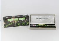 Лазерная указка с LED насадкой камуфляж (портативная LASER GREEN) 4 насадки