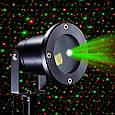 Уличный новогодний лазерный проектор с пультом (корпус цилиндрический, металл) (GK), фото 2