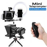 Мини телесуфлер - телепромтер Mini Heibei - суфлер для смартфона или планшета
