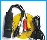 USB карта видеозахвата EasierCap MS2106, оцифровка, фото 2