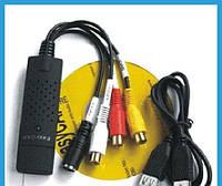 USB карта видеозахвата EasyCap DC-60, оцифровка
