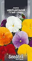 Семена цветов для клумб Фиалка садовая Швейцарский гигант Смесь, 0.1 г, SeedEra. Семена цветов почтой