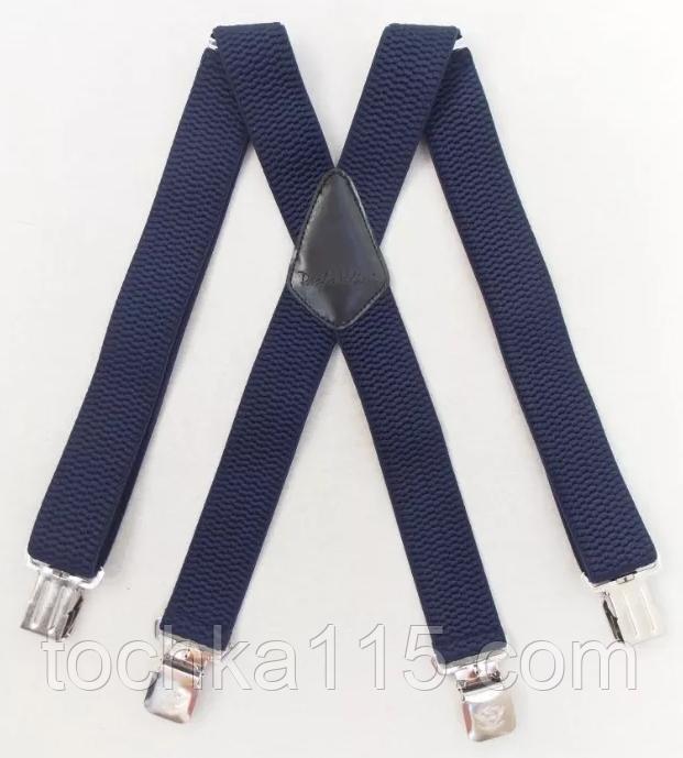 Широкие мужские синие подтяжки с усиленными клипсами