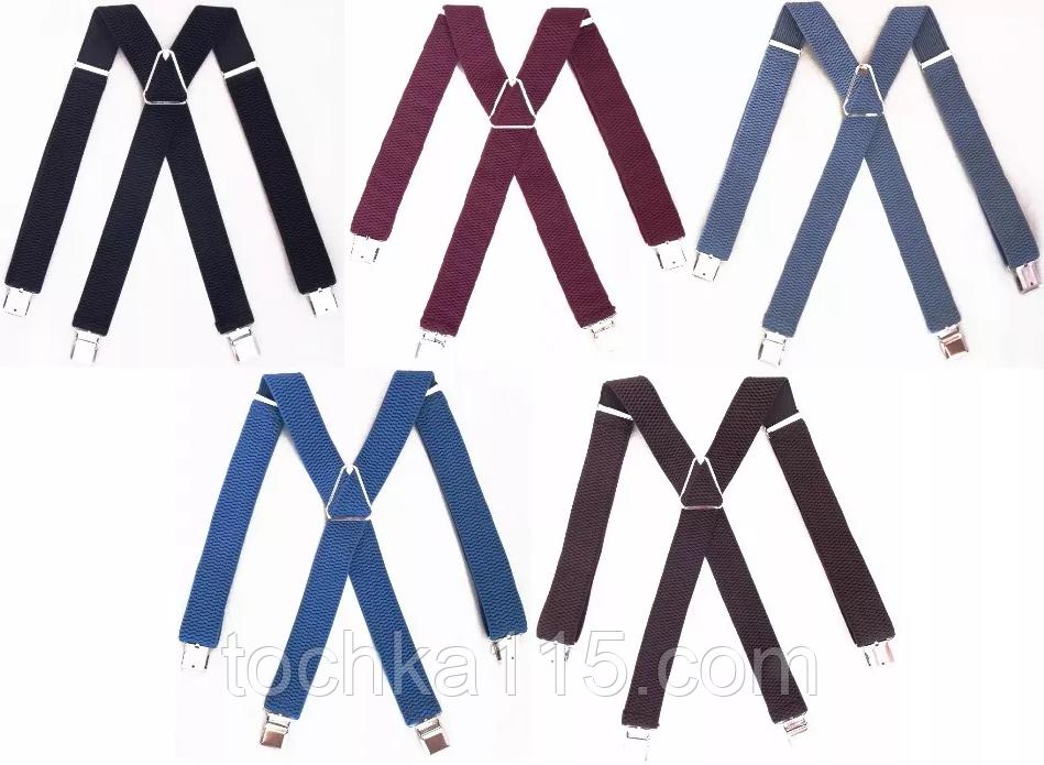 Широкие мужские подтяжки с усиленными клипсами для брюк и штанов 4 см