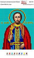 Картина для вишивки бісером  «Святий Великий Князь Ігор»