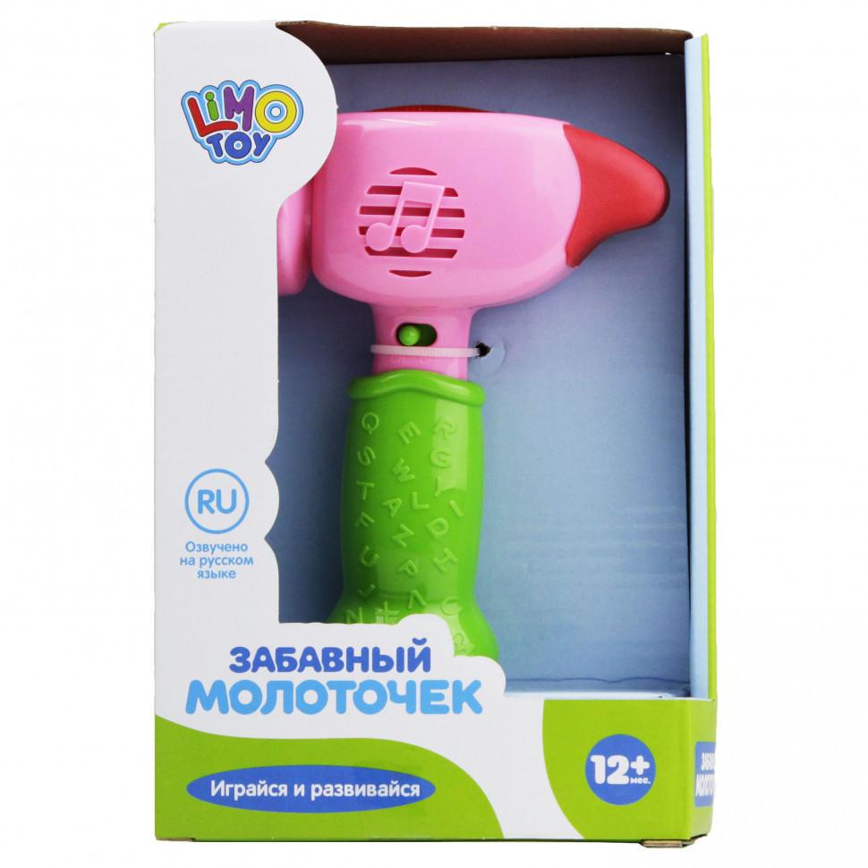 Игрушка Погремушка Молоточек M 0284 Розовый