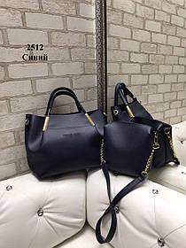 Стильный женский комплект из сумки и клатча